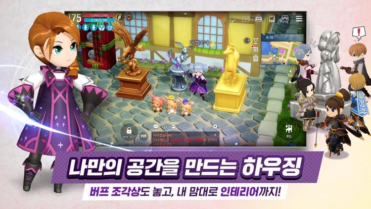 달빛조각사 screenshot-8
