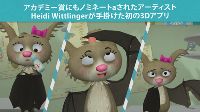 Little Fox Animal Doctor 3Dのおすすめ画像3