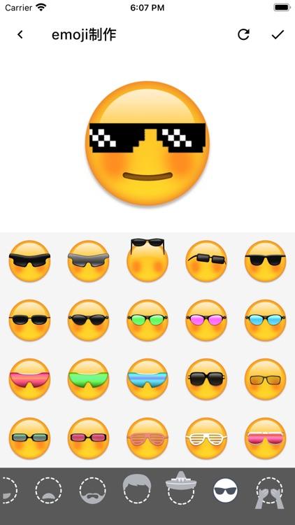 Emoji表情贴图-DIY小黄脸表情包