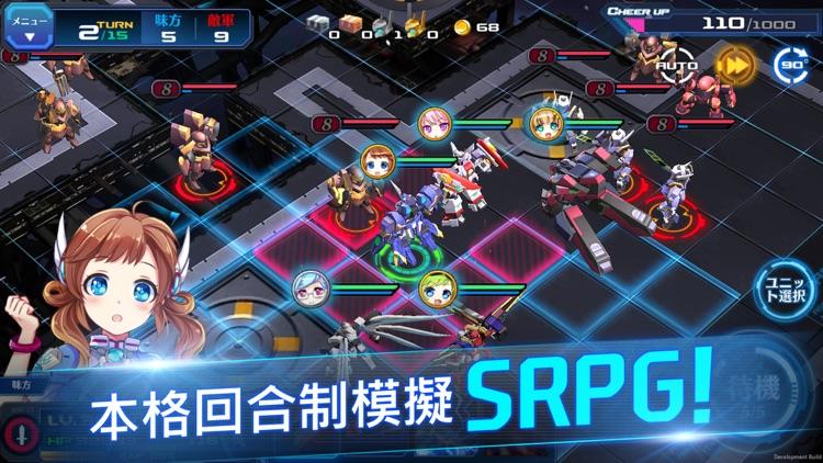 星光戰姬 screenshot-1