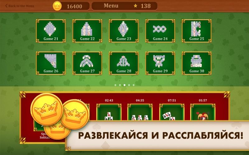 Европа игровые автоматы