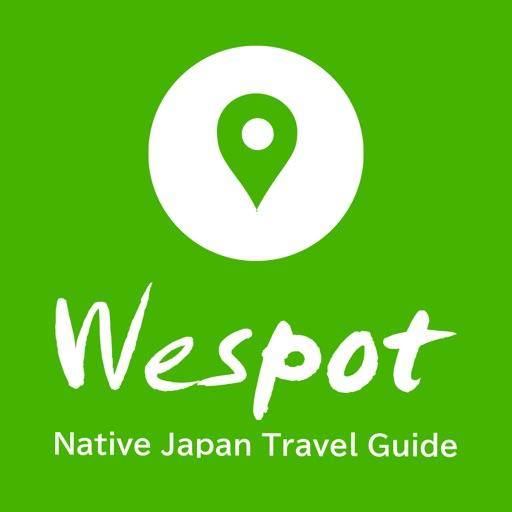 We Spot(ウィスポ)