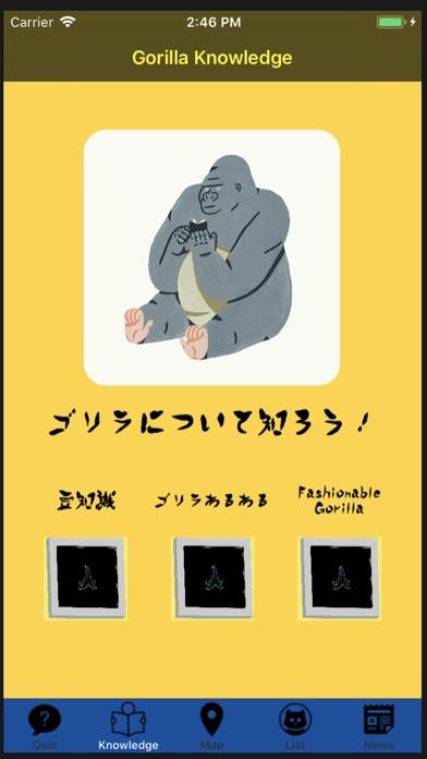 Gorilla Gorilla Gorilla screenshot 3