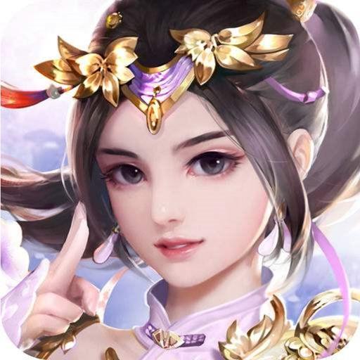 仙道太虚-江湖仙侠修仙游戏 iOS App