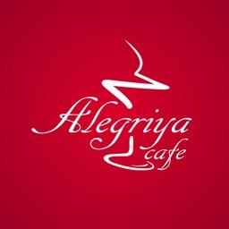 Алегрия