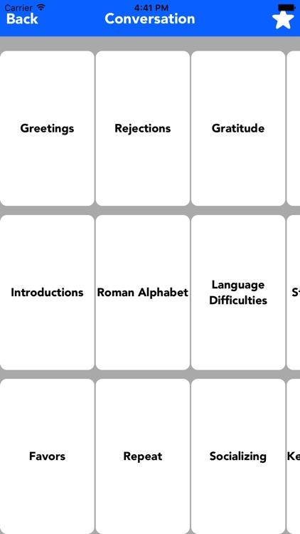 English to Armenian Translator screenshot-3