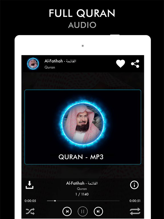 Quran - Abdul Rahman Al-Sudais | App Price Drops