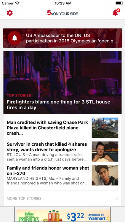 KSDK 5 screenshot-0