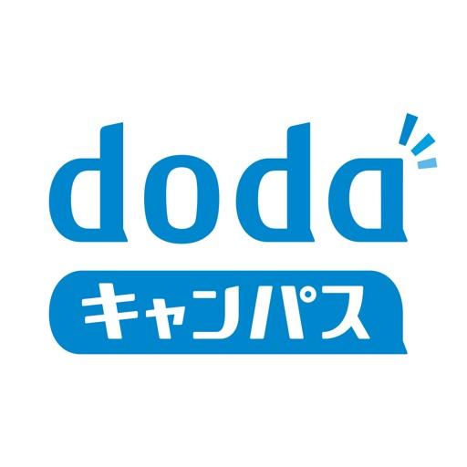 オファーが届く就活アプリ-dodaキャンパス-新卒就活アプリ