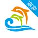 10.游乐多民宿-移动房态管理代销软件