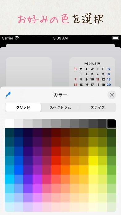 写真ウィジェット 時計カレンダー - Widgets SDのスクリーンショット8