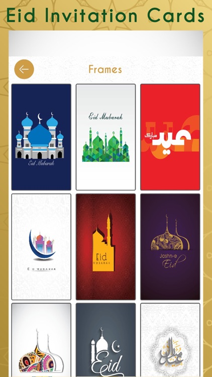 eid invitation cards creator by gopi chauhan