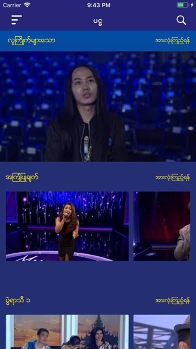 MNTV Myanmar Idol by Mandalay Yoma Company Ltd  (iOS, United States