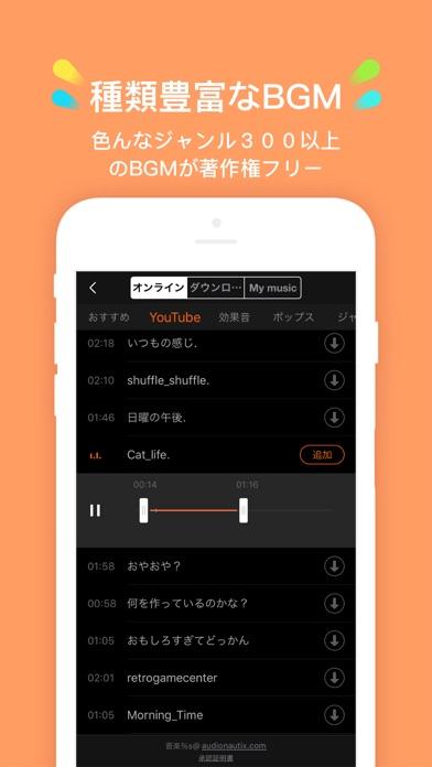VivaVideo-動画編集&動画作成&動画加工スクリーンショット