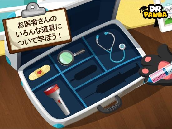 Dr. Panda病院のおすすめ画像4