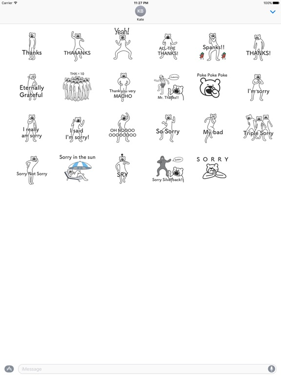Animated Dancing Bearman Emoji screenshot 3