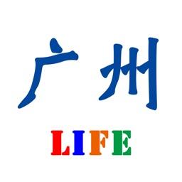 广州生活-专注做吃喝玩乐攻略