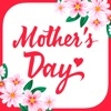 Mother's Day Quotes *