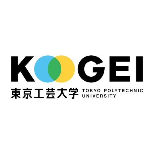 東京工芸大学の就活準備アプリ