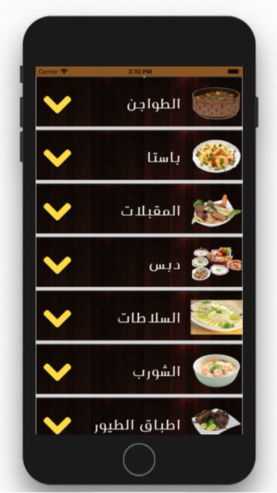 abou shakra Abou shakra - restaurant menu, new cairo check out menus, photos, reviews, phone numbers for abou shakra in new cairo, concord plaza mall - road 90.