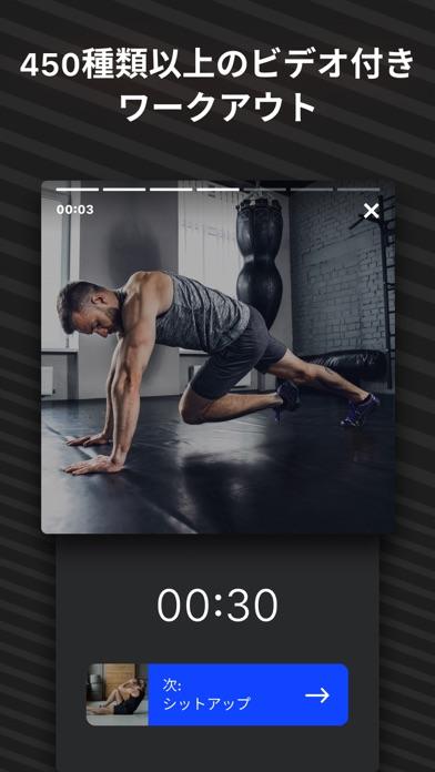 Muscle Boosterワークアウトプランナー ScreenShot4