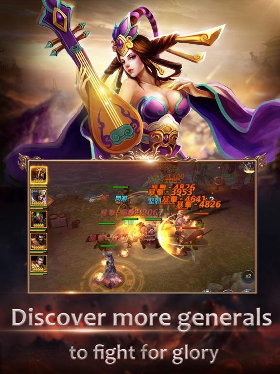 War and Conquest для iPad