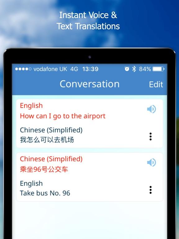 Screenshot #1 for Multi Translate Voice