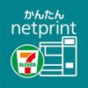 FUJIFILM Business Innovation Corp. - かんたんnetprint-PDFも写真もコンビニですぐ印刷 アートワーク