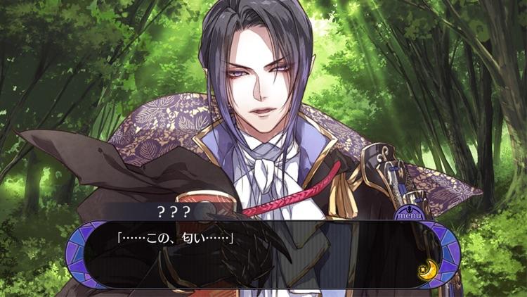 戦刻ナイトブラッド 光盟【戦国恋愛ファンタジーゲーム】 screenshot-5