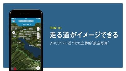 ツーリングサポーター by NAVITIME(ナビタイム)スクリーンショット
