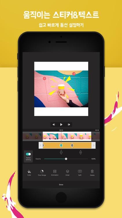 Vimo - Video editor & maker screenshot-4