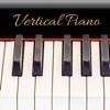 ピアノ-シンプル 縦向きアイコン