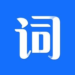 词典-词典词霸英语翻译软件 Apple Watch App