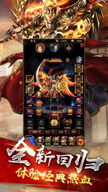 黄金龙城 screenshot-0