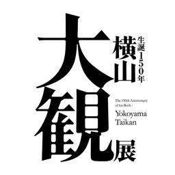Yokoyama Taikan Guide App