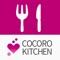 おすすめ料理レシピが毎日届く! COCOR...