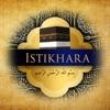Istikhara du'aa - Guide Prayer - iPhoneアプリ
