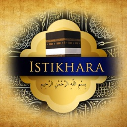 Istikhara du'aa - Guide Prayer