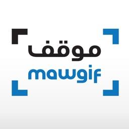 mawgif موقف