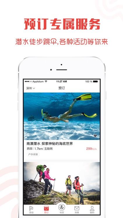 同行者 screenshot-2