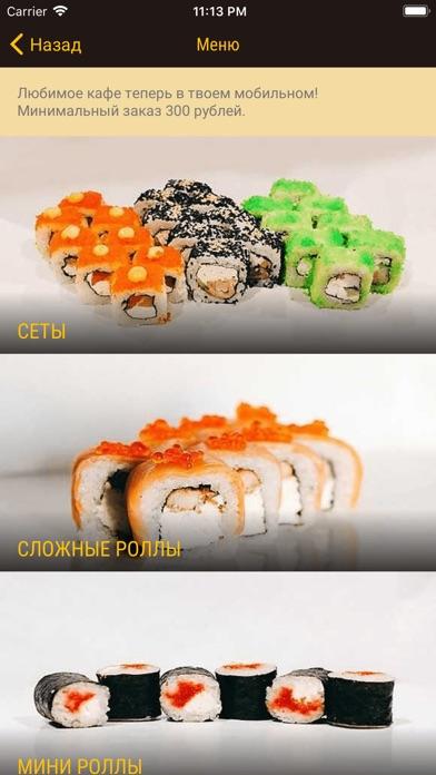 Суши Premium