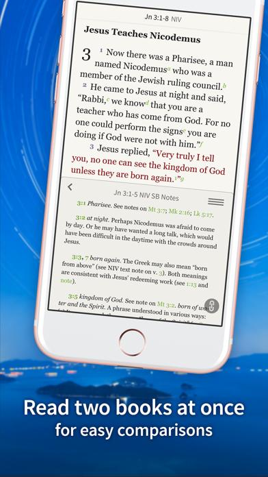 Descargar Biblia Sagrada + para Android