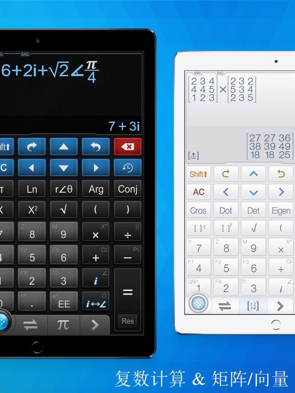 【计算工具】无穷计算器