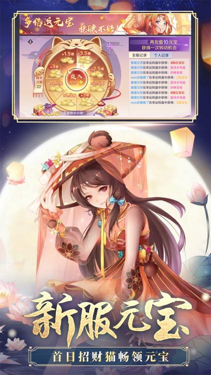 天姬变-国风RPG二次元卡牌游戏 screenshot-7