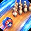 Galaxy Bowling ボーリング