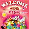 WELCOME PINK - iPadアプリ