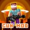 Guns Mod Weapon Addon for MCPEアイコン