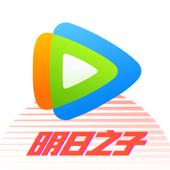 腾讯视频HD-扶摇独播