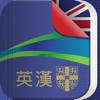 Cambridge University Press - Adv. Learner's Dictionary (TC) アートワーク