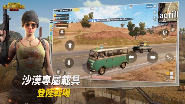 Pubg Mobile On The App Store: PUBG MOBILE On The App Store